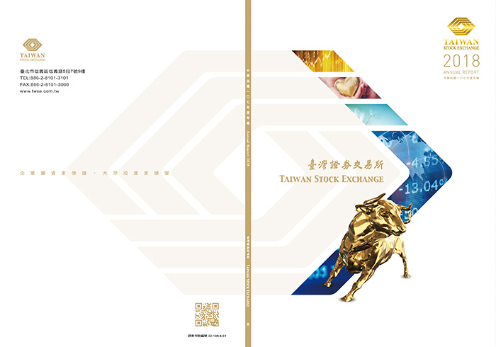 Annual Report - Taiwan Stock Exchange Corporation